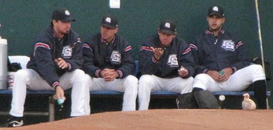 Sky Sox Bullpen 7-18-09.JPG
